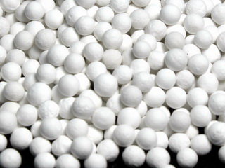smart-elements - Activated Aluminum Oxide - spherical  3.2mm