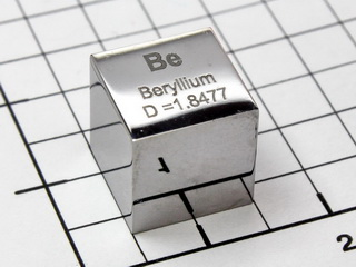 Beryllium - polished precision density-standard cube 1cm3