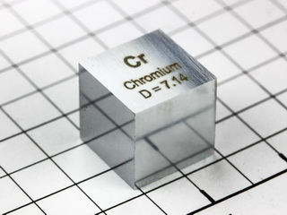 smart-elements - Chromium - precision density-standard cube 1cm3