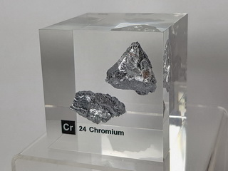 smart-elements - Acrylic Element cube - - Chromium Cr - 50mm