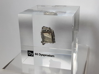 smart-elements - Acrylic Element cube Dysprosium Dy - 50mm