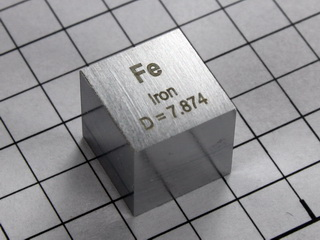 smart-elements - Iron - precision density-standard cube 1cm3