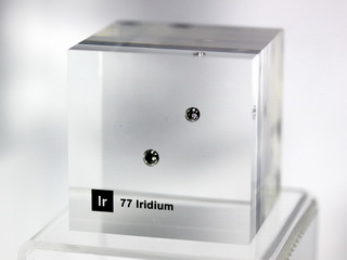 smart-elements - Acrylic Element cube - Iridium Ir - 50mm