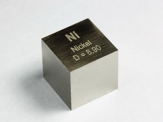 NICKEL precision density-standard cube 1cm3