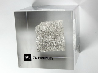 Acrylic Element cube - Platinum Pt - 50mm