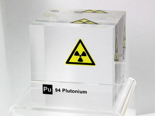 smart-elements - Acrylic Element cube - Plutonium - 50mm