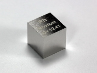 smart-elements - RHODIUM precision density-standard cube 1cm3 - 12.4g