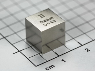 smart-elements - Titanium - precision density-standard cube 1cm3 4.5 grams