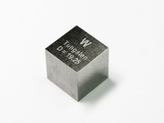 smart-elements - TUNGSTEN precision density-standard cube 10 cm3 - 192g