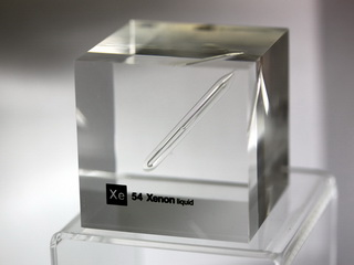 Acrylic Element-block Xenon (liquified) Xe - 50mm